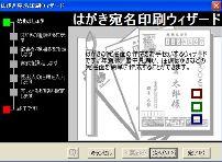 c0076416_22121844.jpg