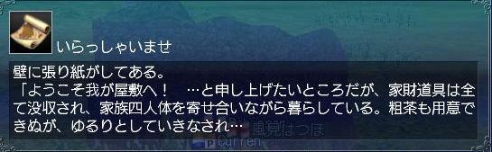 c0080816_2232931.jpg