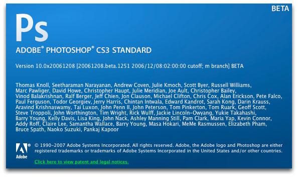 Photoshop CS3 Start !_f0077521_1135456.jpg