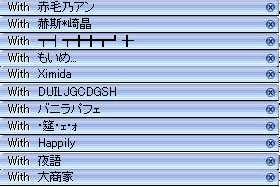 f0119222_1802273.jpg