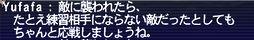 f0065528_1275421.jpg