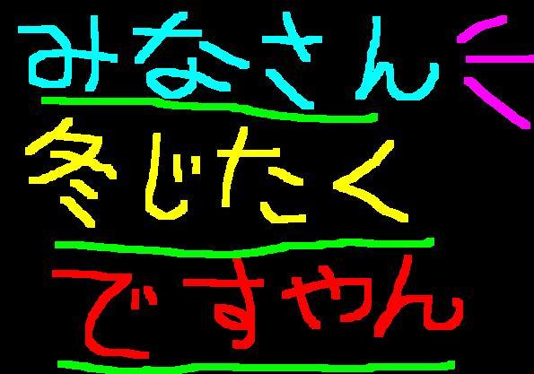 f0056935_20254212.jpg