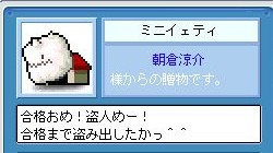 a0079148_3582385.jpg