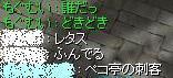 f0055549_17242039.jpg