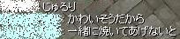 f0055549_17345512.jpg
