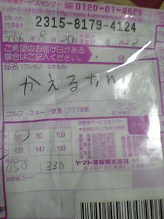 f0109651_21593336.jpg