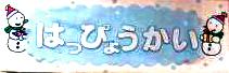 d0031853_16103710.jpg