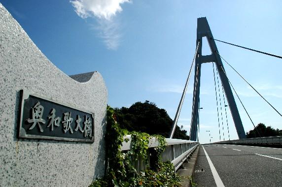 新和歌浦から雑賀崎へ_b0093754_071786.jpg