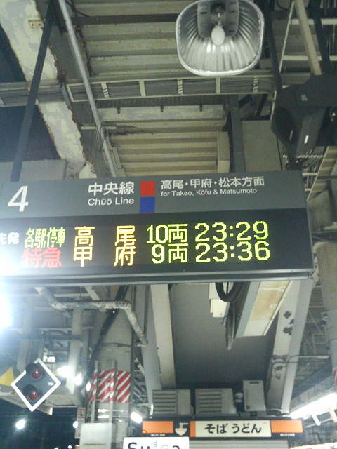 12/15 横浜アリーナ_c0098756_3211471.jpg
