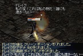 f0043259_14115095.jpg