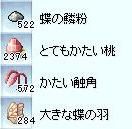 b0094365_0522093.jpg
