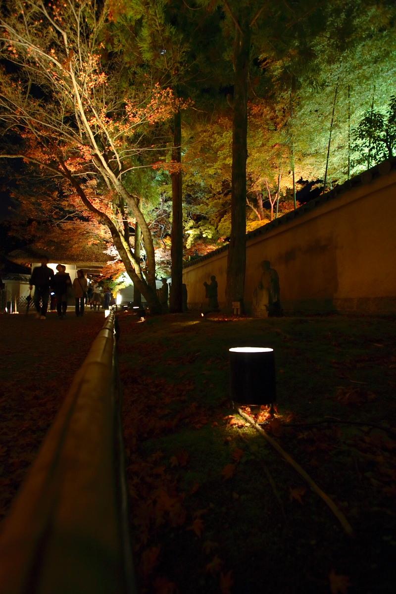 京都 嵯峨野 <嵐山> 紅葉 5_f0021869_22135281.jpg