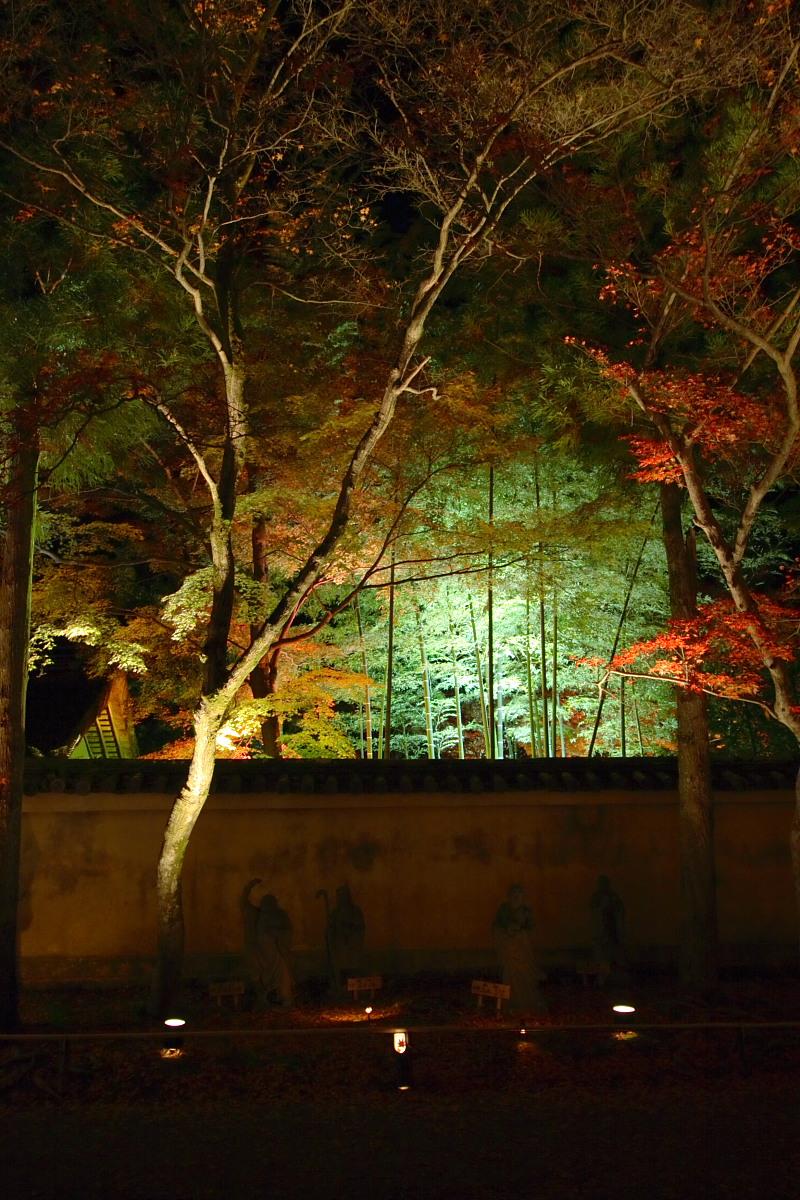 京都 嵯峨野 <嵐山> 紅葉 5_f0021869_2232745.jpg
