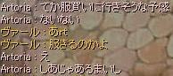 f0073578_15515849.jpg
