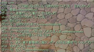 f0073578_15533295.jpg