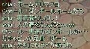 f0073578_15542740.jpg