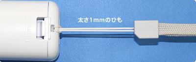 c0011386_251959.jpg