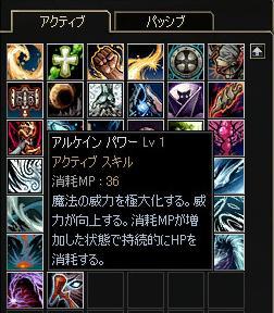 f0004387_12203338.jpg