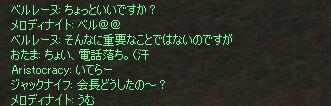 c0022896_10591811.jpg