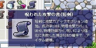 b0096204_254278.jpg
