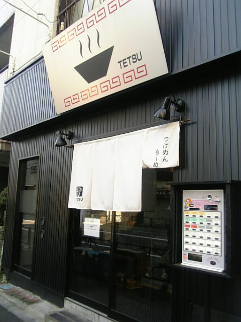 b0089007_16104858.jpg