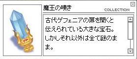 a0084109_10924.jpg