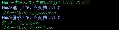 f0029614_13163593.jpg