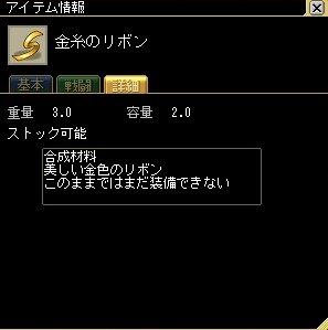 f0059318_2323227.jpg
