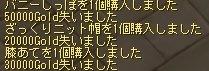 f0059318_2329320.jpg