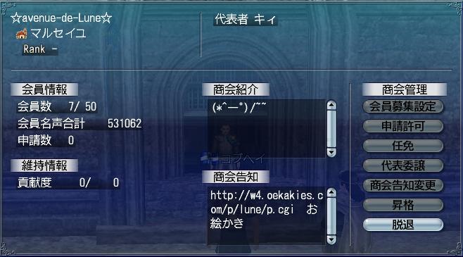 f0082219_22102433.jpg