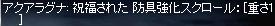 e0029224_1911851.jpg