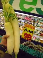 スーパーセンター TRIAL  武庫川店_b0054727_2350510.jpg