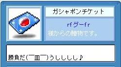 f0102630_2339228.jpg
