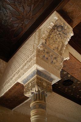 アルハンブラ宮殿_e0076932_2215387.jpg