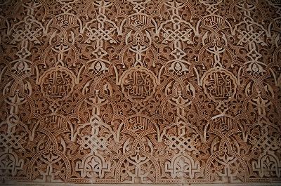 アルハンブラ宮殿_e0076932_22284873.jpg