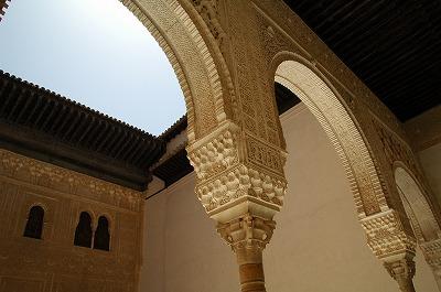 アルハンブラ宮殿_e0076932_2232571.jpg