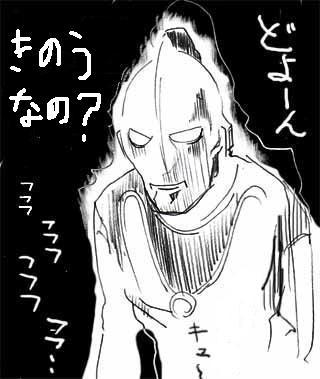 寒いけど行くぜぇ~!ですやん!_f0056935_18254748.jpg