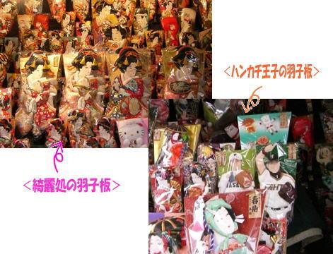 f0040041_201169.jpg
