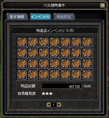 d0078044_12475832.jpg