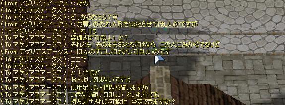 d0028947_10495534.jpg