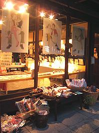*続・京都で三人展_e0106552_2155266.jpg