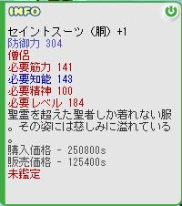 c0064453_1050476.jpg