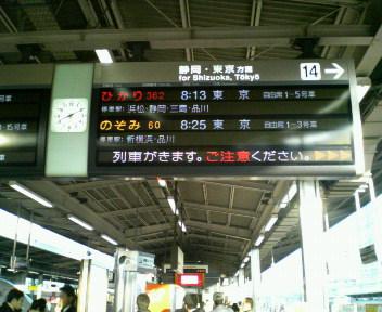12/16 横浜アリーナ_c0098756_1435332.jpg