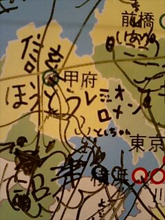 12/16 横浜アリーナ_c0098756_21272193.jpg