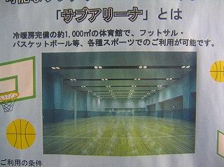 12/16 横浜アリーナ_c0098756_213613100.jpg