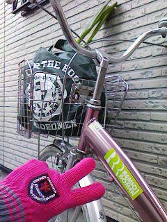 12/16 横浜アリーナ_c0098756_21452321.jpg