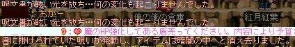 a0092457_1917509.jpg