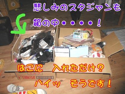 c0105157_22271061.jpg