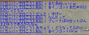 b0064059_18453731.jpg