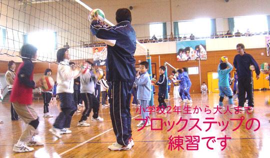 講習会(福島)_c0000970_23144250.jpg